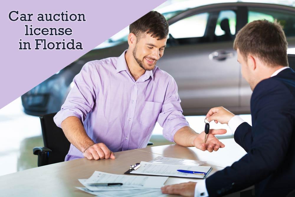 car auction license system